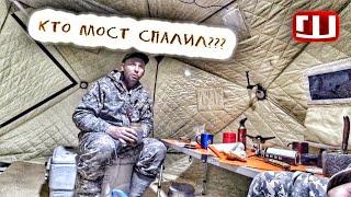 Сгоревшими Мостами Карелии 2018