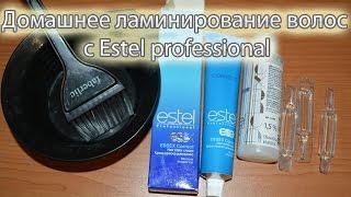 Ламинирование волос c Estel(Мой блог - http://aleno4ka87.blogspot.com Связаться со мной: Milagros_5@inbox.ru 1) Корректор ESSEX 0/00N Нейтральный Крем-краска для..., 2014-08-18T08:20:07.000Z)