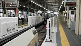 阪急神戸三宮駅 阪急1000系1010F 普通 到着