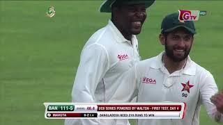 Bangladesh vs Zimbabwe Highlights | 1st Test | Day 4 | Zimbabwe tour of Bangladesh 2018