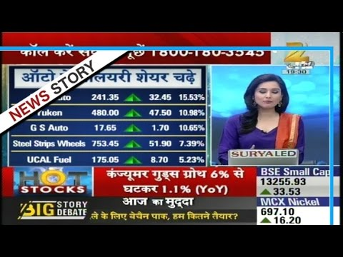 Stocks of 'Tata Steel, ACC, Asian Pts, Cipla are the top Nifty Gainers
