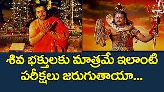 Sri Manjunatha Movie Climax Scene   Megastar Chiranjeevi   Arjun   Soundarya   BhaktiOne