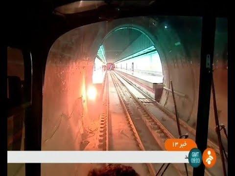 Iran Tehran 6th Metro line progresses پيشرفت هاي خط شش متروي تهران ايران
