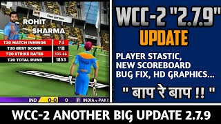 "*JALDI DEKHO* WCC-2 ""2.7.9"" ANOTHER EXITING BIG UPDATE  CONFORMED 