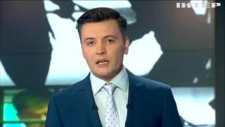 Украинцы катастрофически не доверяют полиции - эксперт