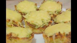 Картофельные тарталетки с сытной и вкусной начинкой
