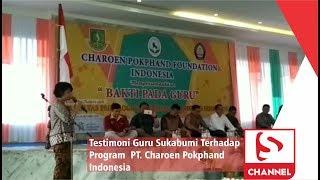 Testimoni Guru Sukabumi Terhadap Program PT.Charoen Pokphand Indonesia