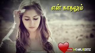 Malai nindar pinbum ll Tamil whatapp status...