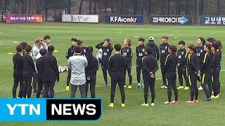 용인시, 올림픽축구 개최 거절...코로나 19에 스포츠…