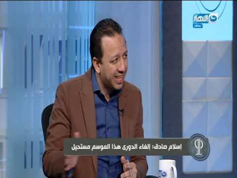 نمبر وان| أهم تصريحات أحمد درويش وإسلام صادق بشأن اتحاد الكرة وقائمة المنتخب