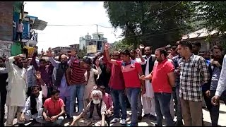 Second day Protest on Transfer of DC Poonch, Mohammad Aijaz Asad