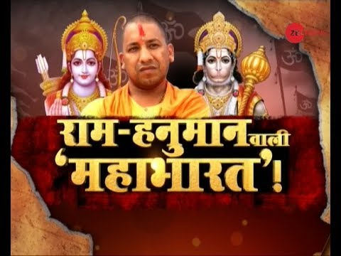 VHP plans 'Dharam Sansad' in Delhi on December 9 as saffron outfits step up Ayodhya campaign