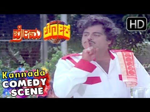 Premaloka - Lovers Drinking Kannada Comedy Scene | Crazy star Ravichandran | Juhi Chawla | Ambareesh