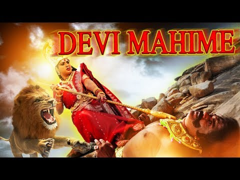 Devi Mahime Latest Dubbed Movie 2018 |...