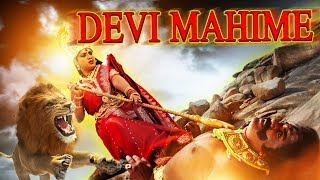 Devi Mahime Latest Dubbed Movie 2018 | Latest Tollywood Mythological Movies in Hindi