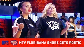 MTV Floribama Shore Cast Gets Hella Poetic 😂👌Wild' N Out