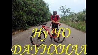 Freeride и Downhill на Orbea Alma и Cyclone SLX