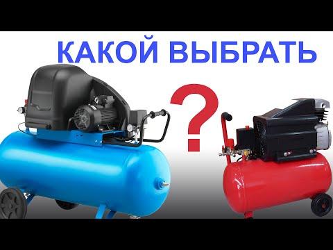Какой компрессор выбрать для покраски авто. Как подключить ресивер из газового баллона за 5 минут.