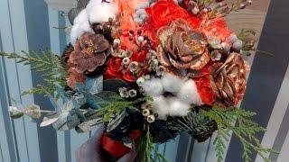Зимний букет невесты для зимней свадьбы