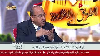 الطريق إلى الاتحادية - عبد الرازق الزنط: أزمة البطالة نتيجة لعجز التنمية في الدول النامية