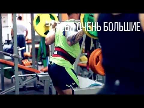 Мотивирующий рекламный ролик Фитнес клуба  ЛИНИЯ ЖИЗНИ  Омск