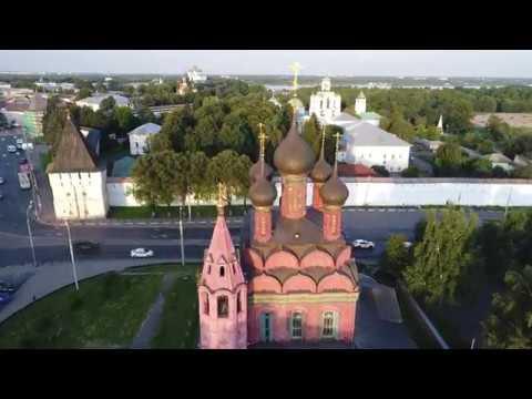 Yaroslavl (Ярослáвль) By Drone