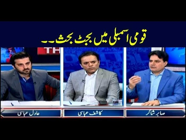 The Reporters | Adil Abbasi | ARYNews | 19 June 2019