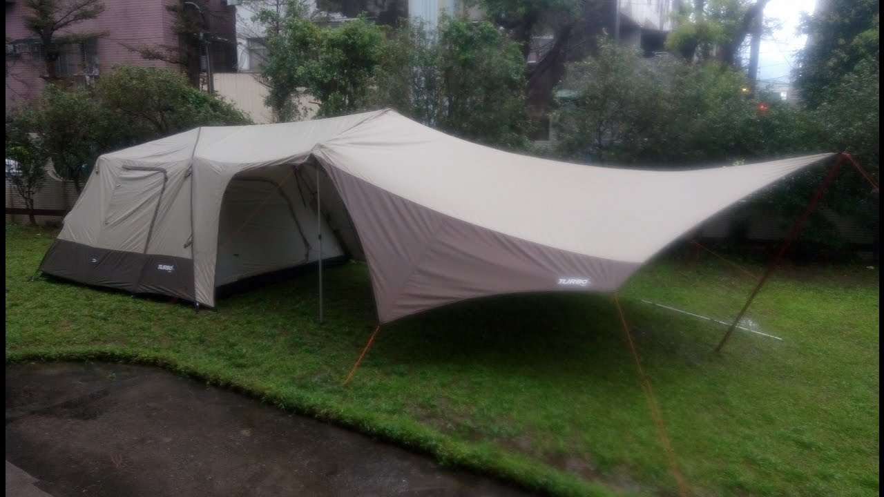 & Turbo Tent Lite 300-Black Wolf Turbo Lite 300 Tent - YouTube