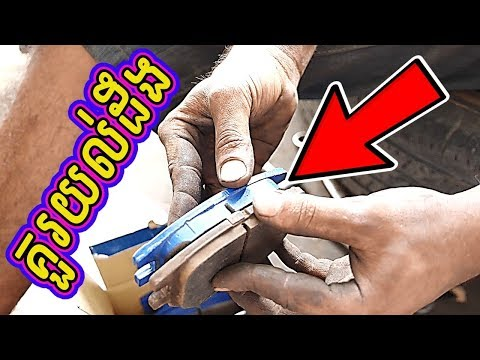 How to Replace Your Own Car Brake Pads / Auto Car Repair​ / Bro Auto Kh