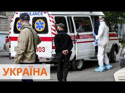 Почти 26 тыс. За сутки в Украине прибавилось 553 больных коронавирусом