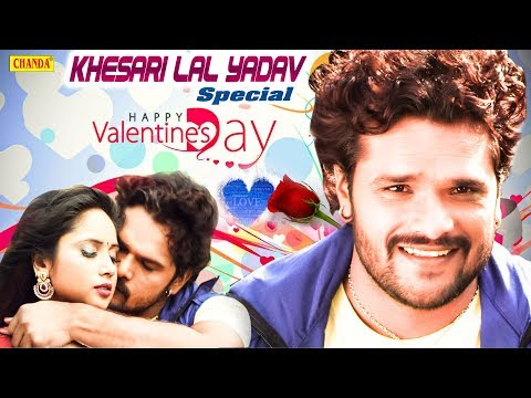 Khesari Lal Yadav Special : Happy Valentine Day Songs 2019 || Most Romantic Bhojpuri Songs 2019