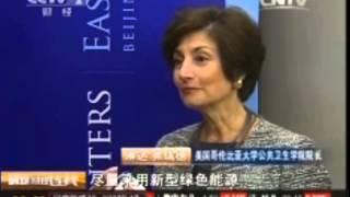 Dean Linda P. Fried On Cctv News China