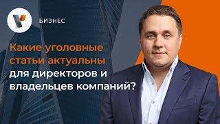 видео Статья 196 НК РФ. Налоговый кодекс с комментариями