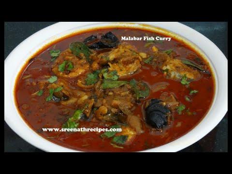 Malabar Fish Curry / Kerala Fish Curry