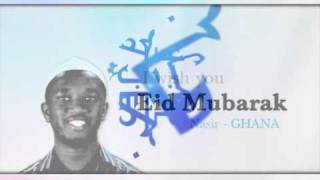Eid-ul-Fitr: Eid Messages (Ghana)