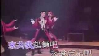 AK [Wang Ji Ta+ Ai Huo Hua]