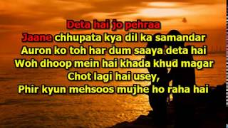 Banjara karaoke with lyrics