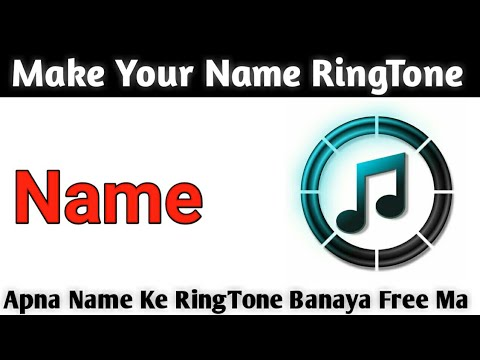 How To Make Ringtone Your Name || Technical Sheraz