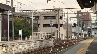 [ジョイント音良き!]名鉄2200系 2202f(特急岐阜行き)大江駅 通過‼️