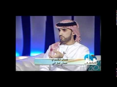 sharjah-tv-interview-with-actor-ghassan-al-katheriالممثل-غسان-الكثيري