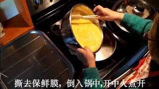 菠蘿醬做法简单太好吃了,老少皆宜 How to make pineapple jam at home