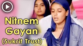 Japji Sahib | Nitnem Gayan (Sukrit Trust) | Gurbani | Path | Kids Doing Path