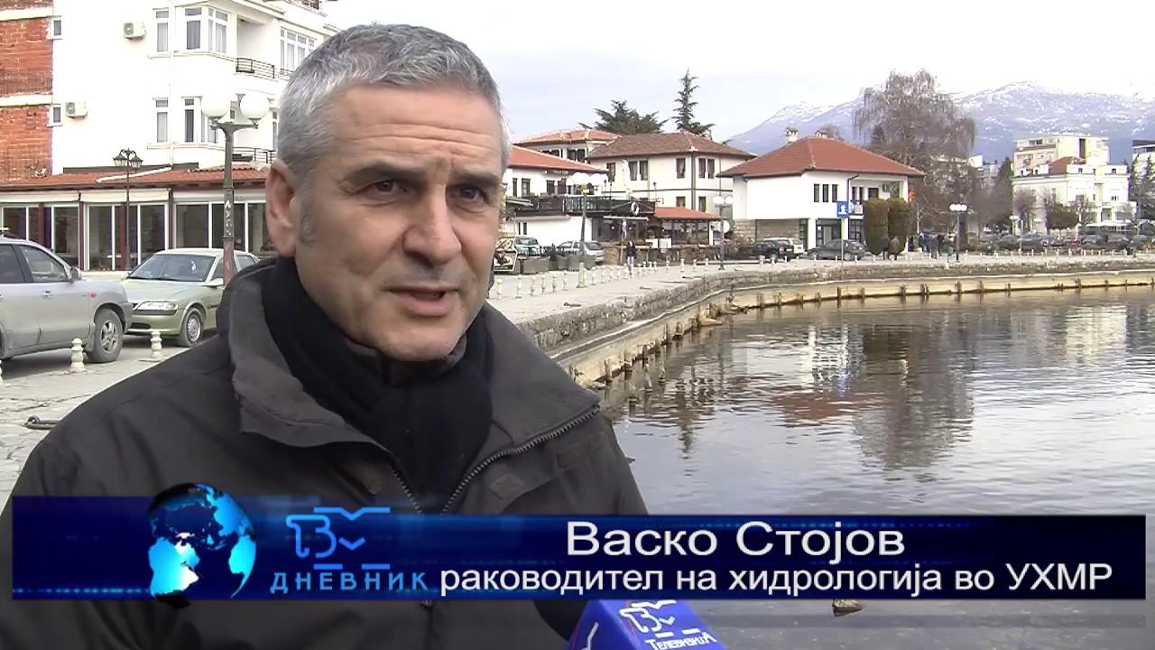 ТВМ Дневник 30.01.2017