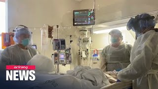 Impending shortage of ICU beds in the U.S. over COVID-19 outbreak