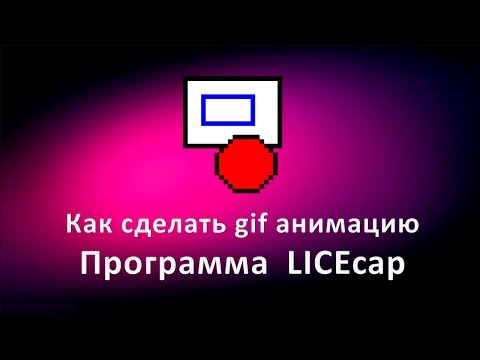 Некликабельная анимация Вконтакте 2017 / Радуга Вконтакте Неклик анимация в ВК / Баги Вконтакте