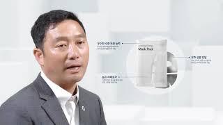 [한국원자력연구원] 이온화 에너지를 이용한 콜라겐 함유…