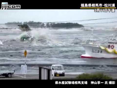 30メートルのしぶきを上げ、迫る大津波=福島・松川浦