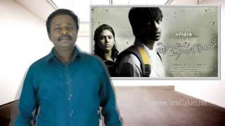 Aadhalal Kadhal Seiveer Review - Budget Report, Suseenthiran, Yuvan Shankar Raja - Tamil Talkies