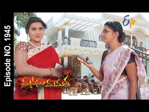 Manasu Mamata   17th April  2017   Full Episode No 1945  ETV Telugu