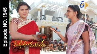 Manasu Mamata | 17th April  2017 | Full Episode No 1945| ETV Telugu